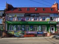 соседний дом: ул. Советская, дом 1. офисное здание