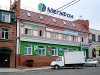 Сызрань, Советская ул, дом 1