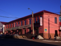 Сызрань, улица Советская, дом 2. офисное здание