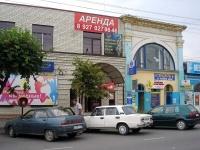 Сызрань, Советская ул, дом 3