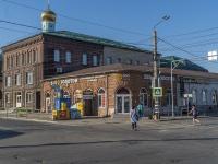 Сызрань, Советская ул, дом 4