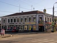 塞兹兰市, Sovetskaya st, 房屋 12. 多功能建筑