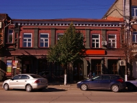 Syzran, Sovetskaya st, house 15. office building