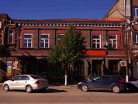 Syzran, st Sovetskaya, house 15. office building