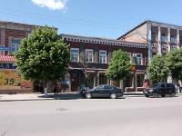 Сызрань, улица Советская, дом 15. офисное здание
