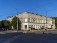 neighbour house: st. Sovetskaya, house 14. office building