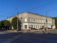 隔壁房屋: st. Sovetskaya, 房屋 14. 写字楼