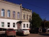 Сызрань, Советская ул, дом 14