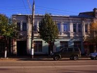 Syzran, st Sovetskaya, house 16. multi-purpose building