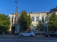 Сызрань, улица Советская, дом 16. многоквартирный дом