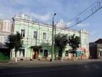 Сызрань, Советская ул, дом 20