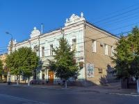 соседний дом: ул. Советская, дом 20. магазин