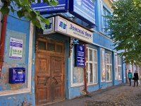 Сызрань, Советская ул, дом 26