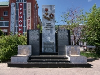 Сызрань, сквер сызранцев - Героев Советского союзаулица Советская, сквер сызранцев - Героев Советского союза