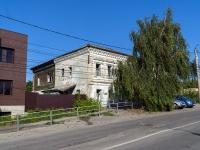 塞兹兰市,  , house 29. 紧急状态建筑