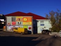 Сызрань, Степана Разина ул, дом 40