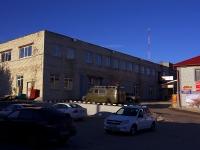 Сызрань, улица Степана Разина, дом 40А. офисное здание