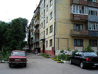 Syzran, Ulyanovskaya st, house 40. Apartment house