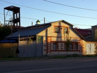 Сызрань, улица Ульяновская, дом 46. индивидуальный дом