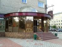 Сызрань, Ульяновская ул, дом 57