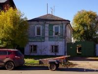 Сызрань, Ульяновская ул, дом 55