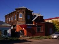 Сызрань, Ульяновская ул, дом 53