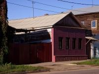 Сызрань, Ульяновская ул, дом 51