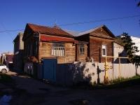 Сызрань, Ульяновская ул, дом 48