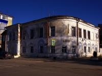 соседний дом: ул. Ульяновская, дом 38. многофункциональное здание