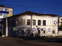 Syzran, Ulyanovskaya st, house 38. multi-purpose building