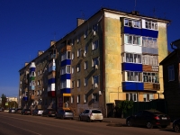 neighbour house: st. Ulyanovskaya, house 40. Apartment house