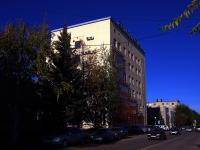 Syzran, Ulyanovskaya st, house 79. bank