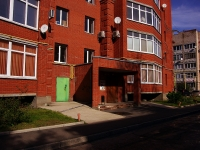 Syzran, Ulyanovskaya st, house 112. Apartment house