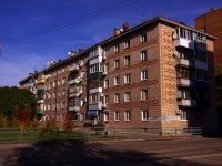 Syzran, Ulyanovskaya st, house 119. Apartment house