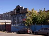 Сызрань, улица Ульяновская, дом 20. неиспользуемое здание