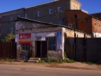 Сызрань, улица Ульяновская, дом 22. офисное здание