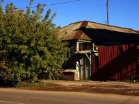 Сызрань, улица Ульяновская, дом 30. индивидуальный дом