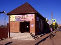 Сызрань, улица Ульяновская, дом 35А. магазин
