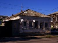 Сызрань, улица Ульяновская, дом 45. индивидуальный дом