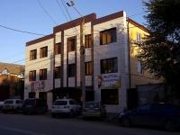 Сызрань, Ульяновская ул, дом 68