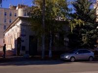 Сызрань, Ульяновская ул, дом 75