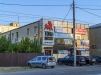 Сызрань, Ульяновская ул, дом 52