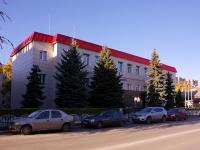 Сызрань, Ульяновская ул, дом 99