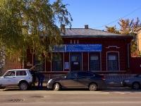 Сызрань, Ульяновская ул, дом 101