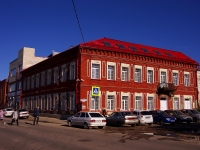 Syzran, Ulyanovskaya st, house 26. multi-purpose building