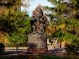 塞兹兰市, Ulyanovskaya st, 街心公园