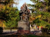 Syzran, st Ulyanovskaya. public garden