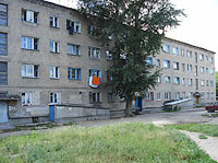 塞兹兰市, Ulyanovskoe road, 房屋 29. 宿舍