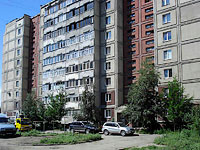 Syzran, Engels st, house 20. Apartment house