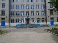 Сызрань, Циолковского ул, дом 5